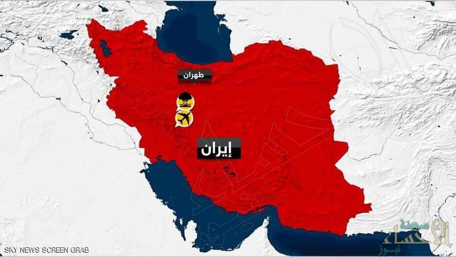 مقتل 11 شخصاً في تحطم طائرة تركية خاصة في إيران