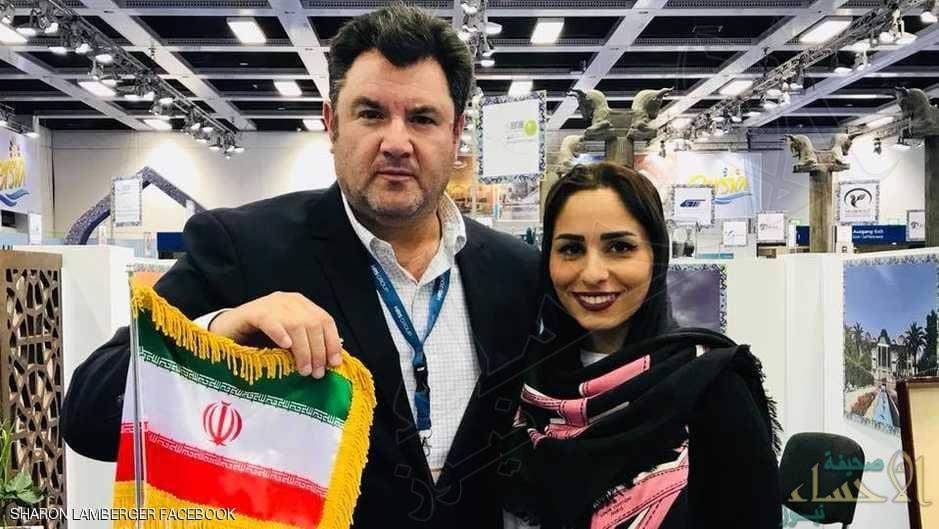 فضيحة إيرانية إسرائيلية في ألمانيا.. والصورة خير دليل !!