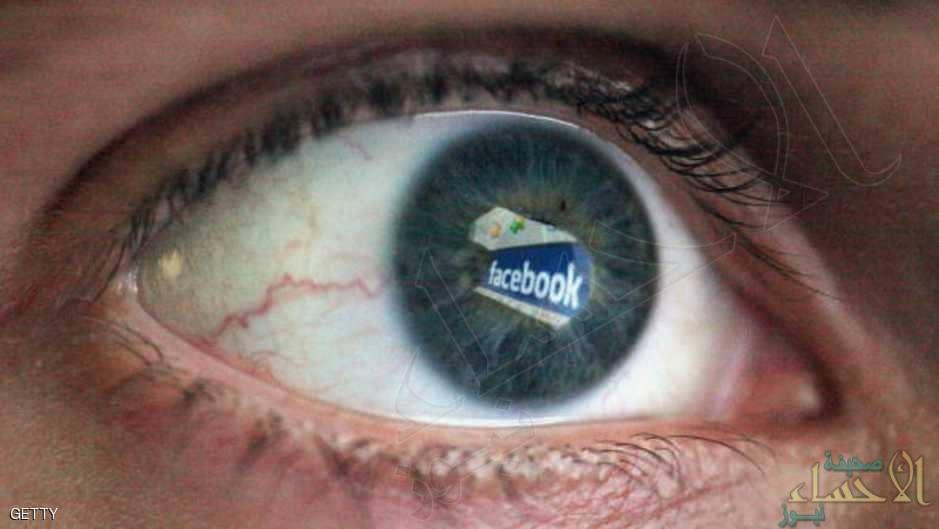 شرطة مارك زوكربيرغ السرية تعكس الوجه المظلم من فيسبوك