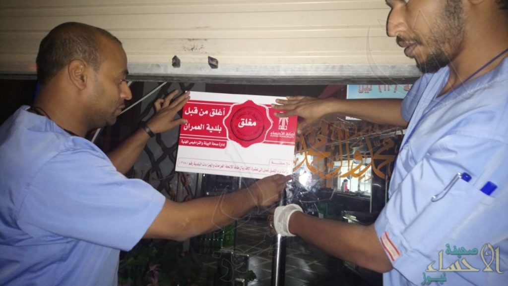 """بالصور… إغلاق 34 محلاً مخالفاً في """"العمران"""" وضبط أطنان من الأغذية الغير صالحة للاستخدام"""