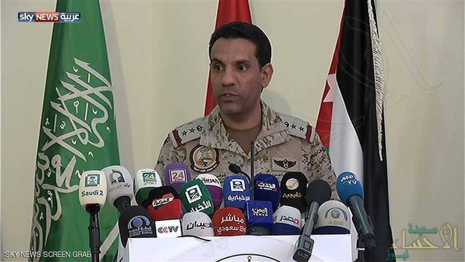 تركي المالكي يكشف طريقة تهريب إيران الأسلحة للحوثي