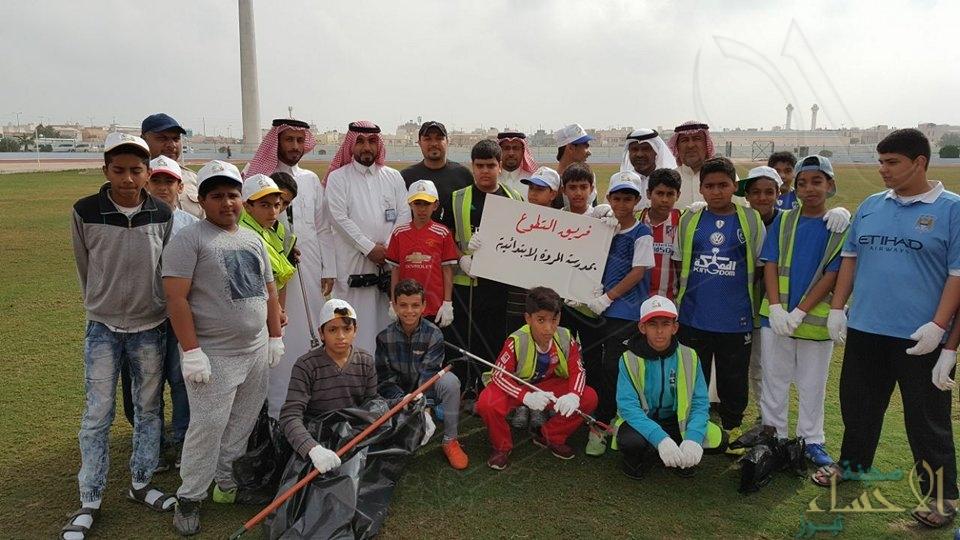 """30 طالب من ابتدائية """"المروة"""" ينفذون برنامج تطوعي في مجمع """"الأمير فيصل بن فهد"""""""
