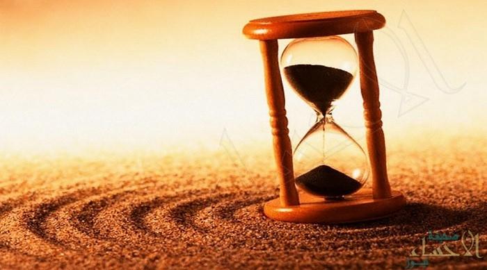 هل تعلم أن لكل ساعة في اليوم اسماً في اللغة العربية ؟!