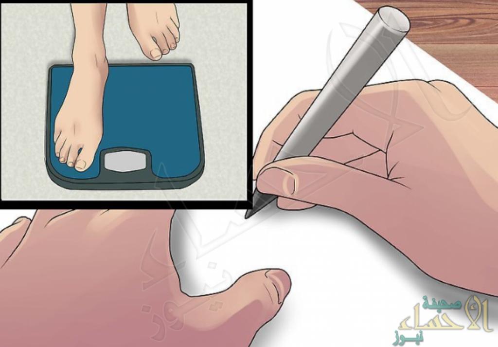 3 خطوات بسيطة لإنقاص الوزن بنجاح