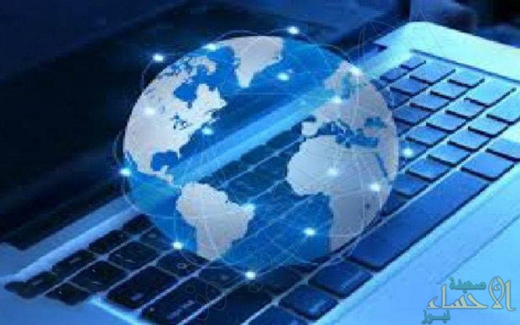 """المملكة خارج قائمة أرخص 10 دول بالعالم في أسعار """"الإنترنت المنزلي"""""""