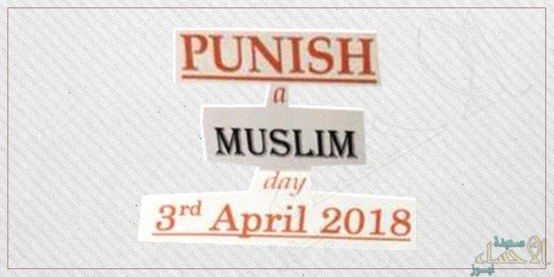 3 ابريل يوم العقاب.. رسائل بريطانية تهدد السياح المسلمين بالحرق