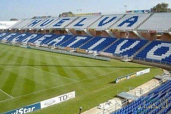 بيع أقدم نادٍ في إسبانيا مقابل يورو واحد !!