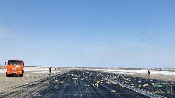 بالصور… السماء تمطر أطنانًا من الذهب في روسيا !