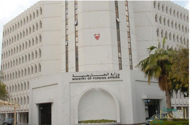 البحرين تدين إطلاق صواريخ باليستية من قبل الميليشيات الانقلابية تجاه المملكة