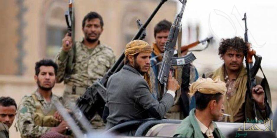 """43 ألف قتيل وجريح بسبب انتهاكات ميليشيا """"الحوثي"""""""