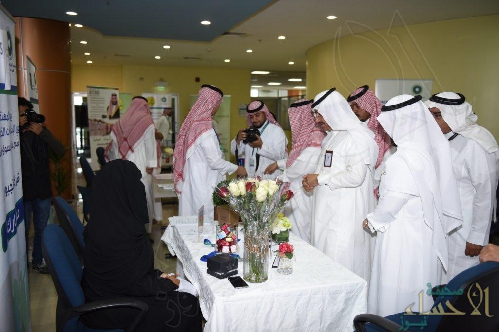 مؤسسة الأمير محمد بن فهد تقدم 479 وظيفة لذوي الاحتياجات الخاصة