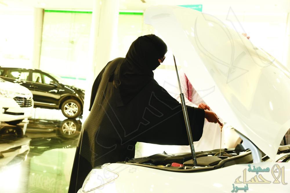 من بينها الأحساء… أكثر من 450 فتاة سعودية تلتحق بدورة قيادة وصيانة السيارات بـ4 مدن