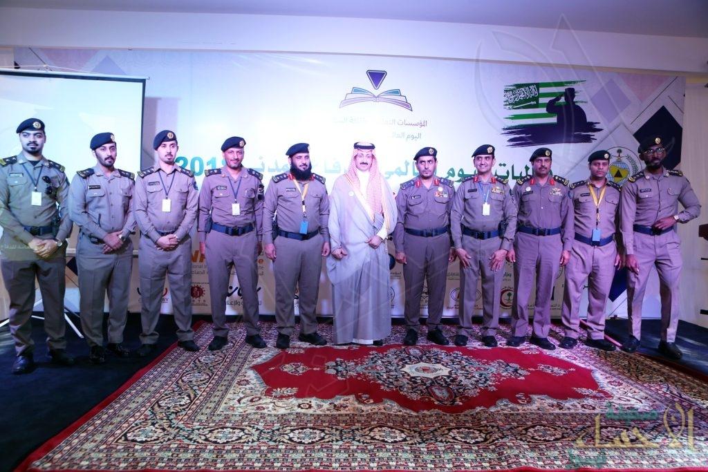 """في 25 صورة .. الأمير """"بدر بن جلوي"""" يدشن فعاليات """"اليوم العالمي للدفاع المدني"""" بالأحساء"""