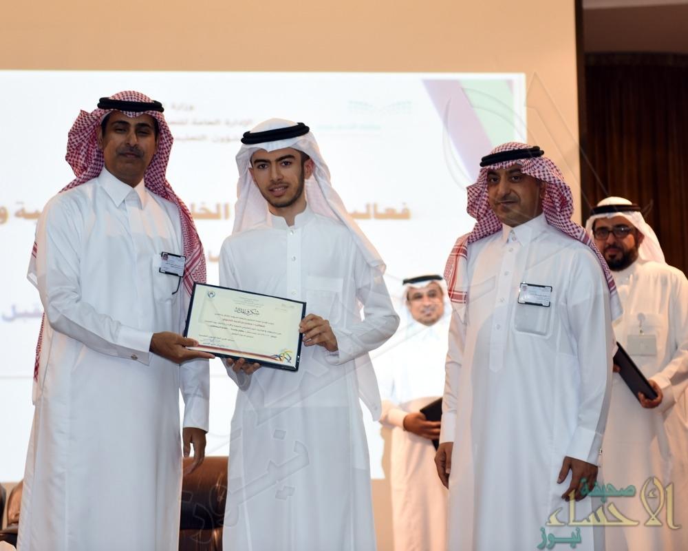 تعليم الشرقية يحتضن فعاليات اليوم الخليجي للموهبة والإبداع ٢٠١٨