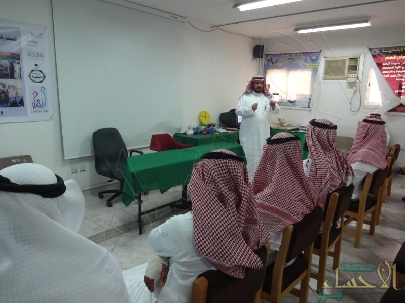 """بالصور .. ابتدائية """"المراح"""" و """"عبدالله بن مبارك"""" ينظمان لقاء خاص بـ""""أولياء الأمور"""""""