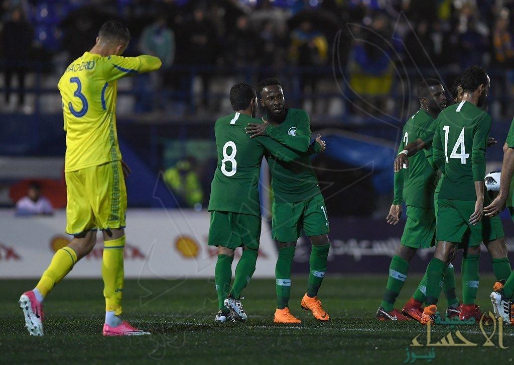 بالصور .. المنتخب السعودي يتعادل ايجابيا امام اوكرانيا