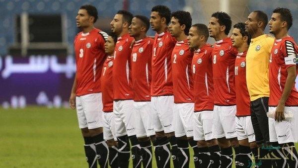 للمرة الأولى في تاريخه .. اليمن في كأس آسيا