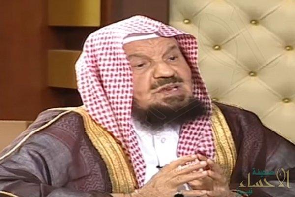 """بالفيديو.. الشيخ """"المنيع"""" يوضح موقفه من """"زيارة النساء للقبور"""""""
