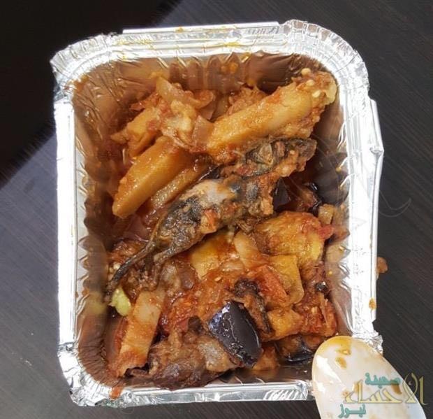 """بالصور… إغلاق مطعم بعد عثور مواطنة على """"فأر مطبوخ"""" داخل وجبة طعام !!"""