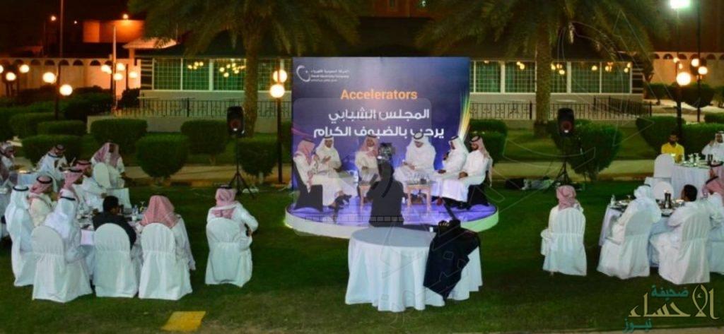 """لأول مرة بالمملكة.. المجلس الشبابي التنفيذي بـ""""السعودية للكهرباء"""" يبدأ أولى اجتماعاته"""