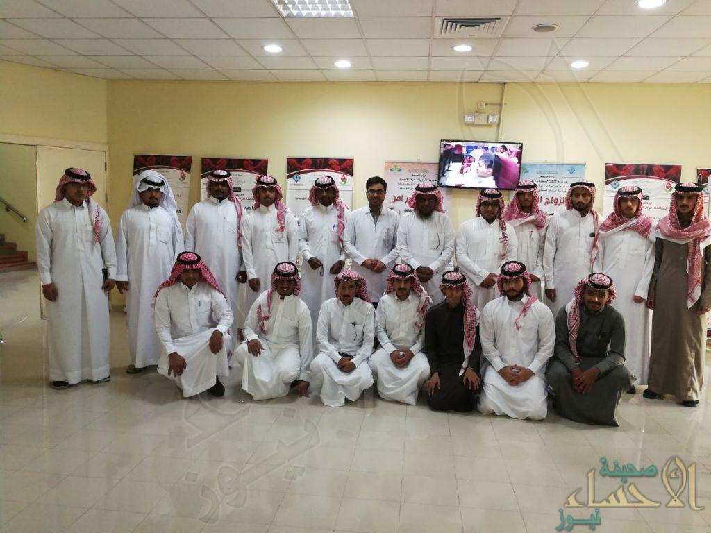 مركز أمراض الدم الوراثية يستضيف طلاب كلية الشريعة والدراسات الإسلامية بالأحساء