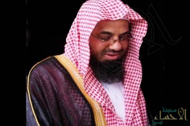 بماذا علّق الشيخ الشريم على الصواريخ الحوثية ؟!