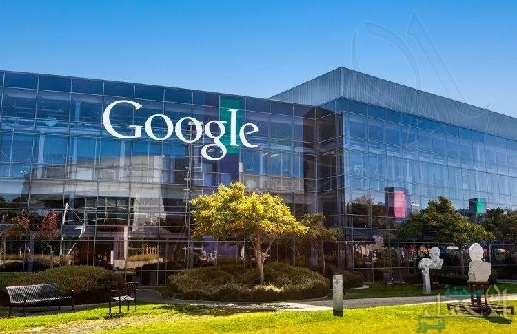 جوجل تطلق مبادرة لمكافحة الأخبار الوهمية
