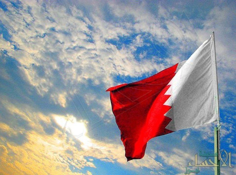 البحرين تُعلن كشف شبكة من المواقع الإلكترونية المسيئة للأمن الاجتماعي