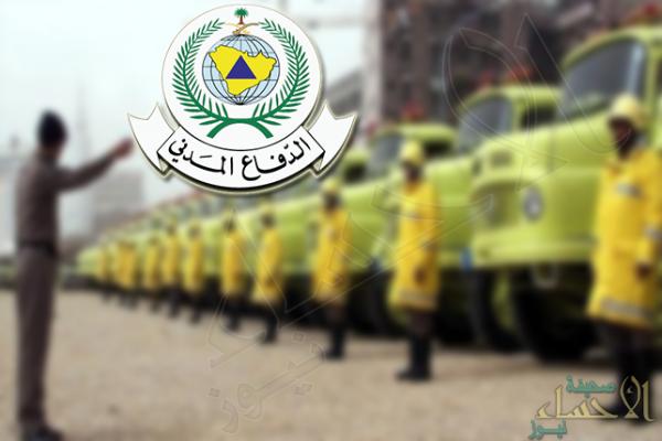 """""""الدفاع المدني"""" يُحذر المواطنين والمقيمين خلال رمضان.. من هذا الأمر"""