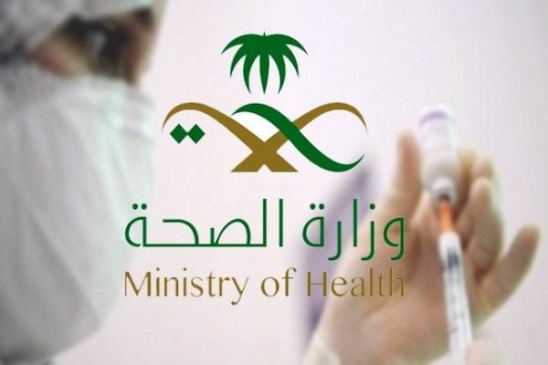 الصحة: السجن 10 سنوات وغرامة مليون ريال للمعتدي على الممارسين الصحيين