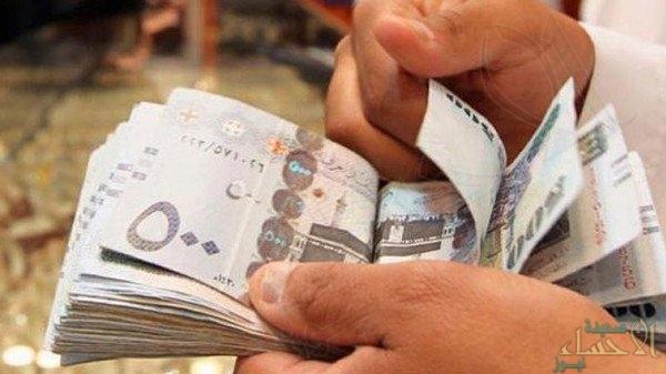 """غدًا … """"حساب المواطن"""" يودع الدفعة الـ23 للمستفيدين"""