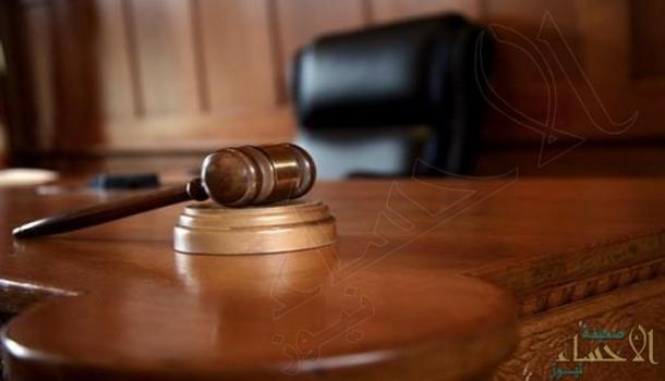 """تغريم سيدة 50 ألف ريال لإدانتها بـ""""تخبيب"""" صديقتها على زوجها"""