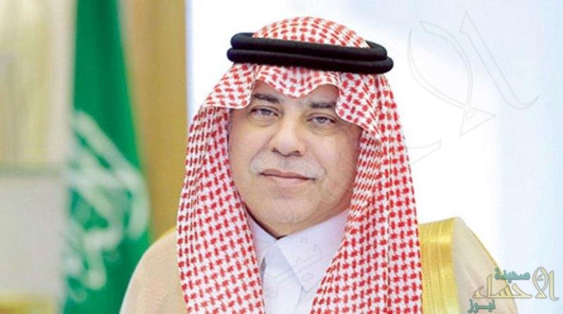 """""""التجارة"""" إطلاق النسخة الإلكترونية لكود البناء السعودي"""