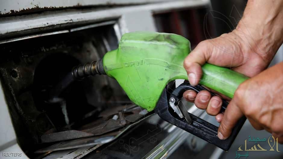 دراسة تكشف: أسعار النفط السعودي ضمن أرخص 10 دول في العالم