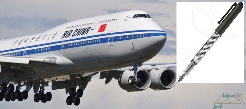 """طائرة صينية تغير وجهتها بسبب """"قلم حبر"""" !"""