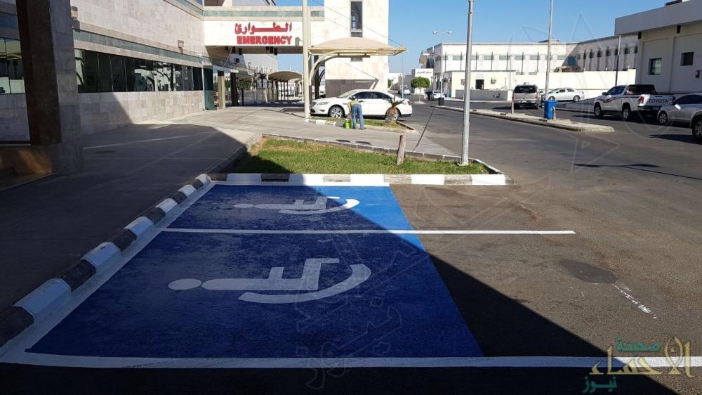 """""""المرور"""" يضبط 3178 مركبة لوقوفها في أماكن ذوي الإعاقة"""