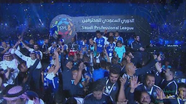 الدوري السعودي ينطلق في التاسع من أغسطس