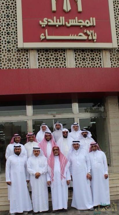 """بالصور.. المجلس البلدي يصطحب """"بلدي الباحة"""" للتعرف على تجربته في الأحساء"""