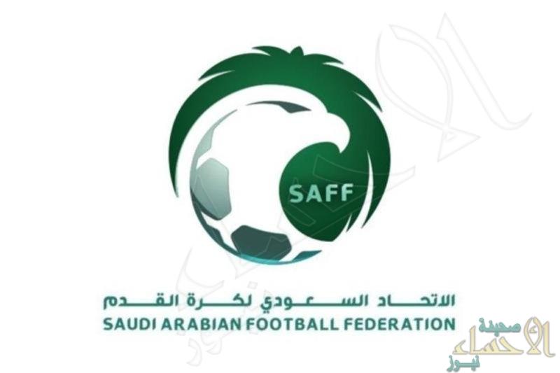 """اتحاد القدم يوضح في بيان: حديث آل سويلم عن كلاتينبيرغ """"عار من الصحة"""""""