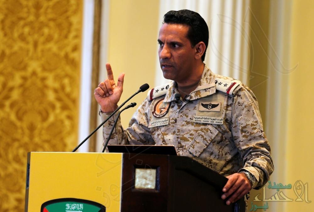 """""""متحدث التحالف"""": أكثر من 66 ألف مقذوف حوثي تم إطلاقه على المملكة"""