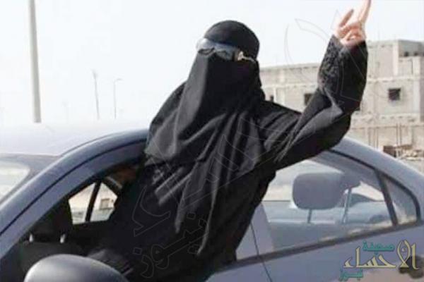 """فتح استبدال رخص القيادة يعيد التذكير بعقوبات """"المفحطات"""" !!"""
