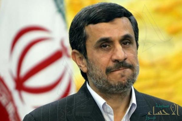 """""""نجاد"""" يكشف لأول مرة عن تكلفة البرنامج النووي الإيراني"""