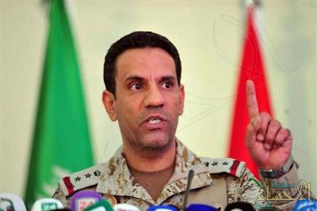 المالكي: طيران التحالف استهدف دار الرئاسة في العاصمة اليمنية صنعاء