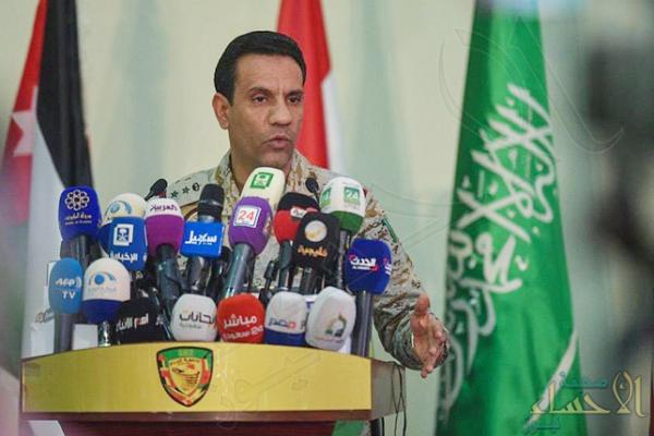 """""""التحالف"""" يعلن تفاصيل إطلاق صاروخين على خميس مشيط"""