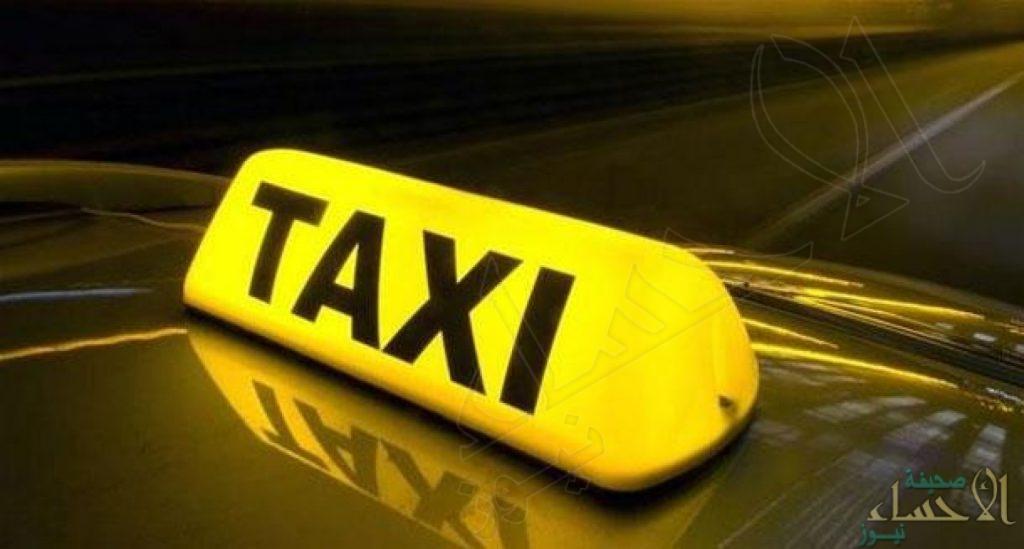 """إطلاق مشروع """"تاكسي الحرم"""" قريباً.. تعرّف على مميزاته !"""