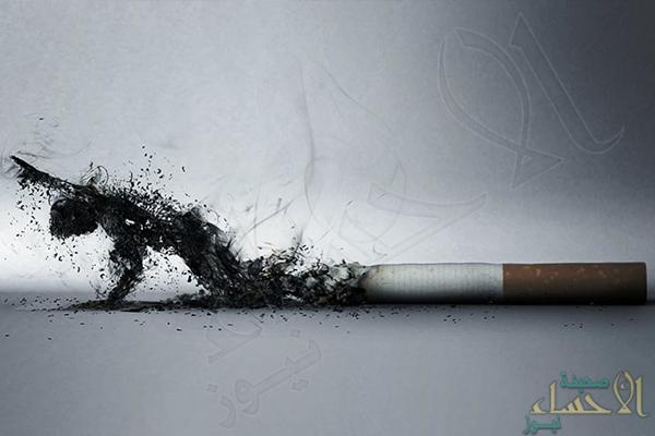 دراسة: المدخنون الشباب أكثر عرضة للجلطات