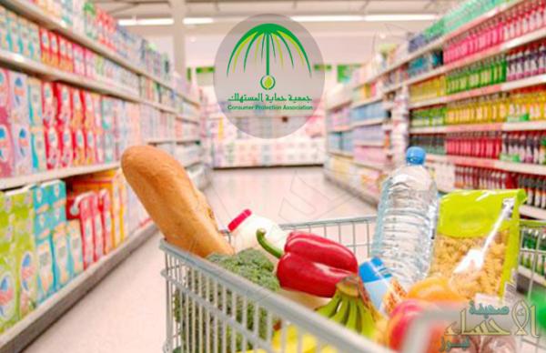 7 بيانات تأكد منها قبل شراء المنتج الغذائي