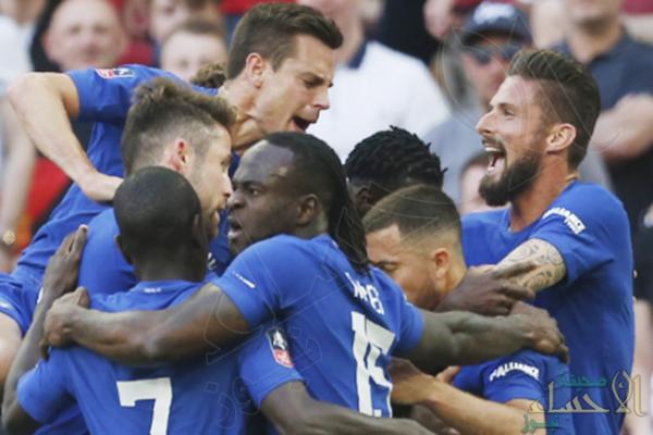 """بهدف """"هازارد"""" .. تشيلسي يسقط مانشستر يونايتد ويُتوج بلقب كأس إنجلترا"""