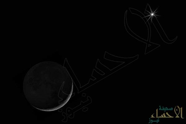 ظاهرة فلكية لهلال شهر #رمضان بسماء #السعودية.. الليلة