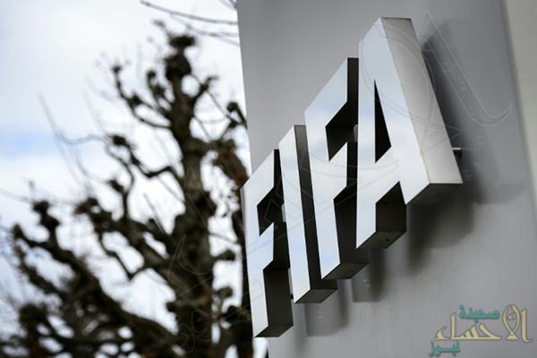 الفيفا يُعلن عن التصفيات المؤهلة لنهائيات كأس العرب 2021